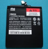 Аккумулятор для Xiaomi Mi4c