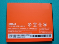 Аккумулятор для Xiaomi BM44