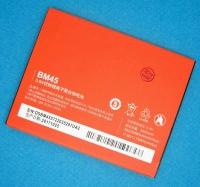Аккумулятор к Xiaomi Redmi Note 2