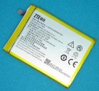 Аккумулятор для WiFi роутера MTC 835FT / 835F