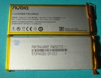 Аккумулятор для ZTE Nubia Z9 Mini NX511J