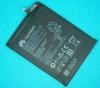 Аккумулятор для Huawei HB396689ECW