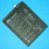 Аккумулятор для Huawei HB386280ECW