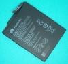 Аккумулятор для Huawei HB376994ECW
