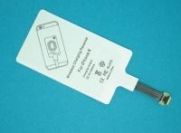 Приемник-ресивер для беспроводной зарядки iPhone lighting
