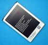 Аккумулятор B800BE для Samsung Galaxy Note 3 SM-N900 (N9005)